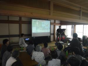 上町・下町地区合同防災講話の実施01