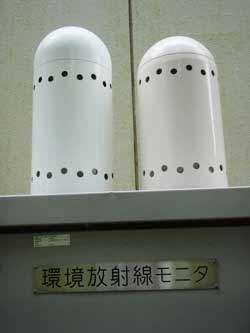 環境放射線モニタ写真