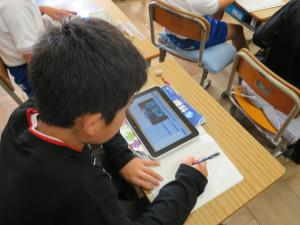 小学校5年生 理科「天気」の授業01