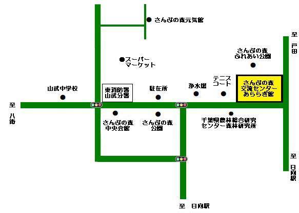 あららぎ館地図