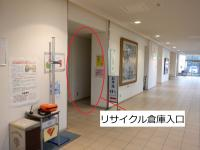 松尾出張所(IT保健福祉センター内)