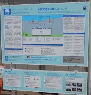 情報、環境、安全・安心に関する新たな取り組み01