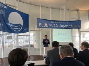BLUE FLAG Japan サミット 2019 in 鎌倉01