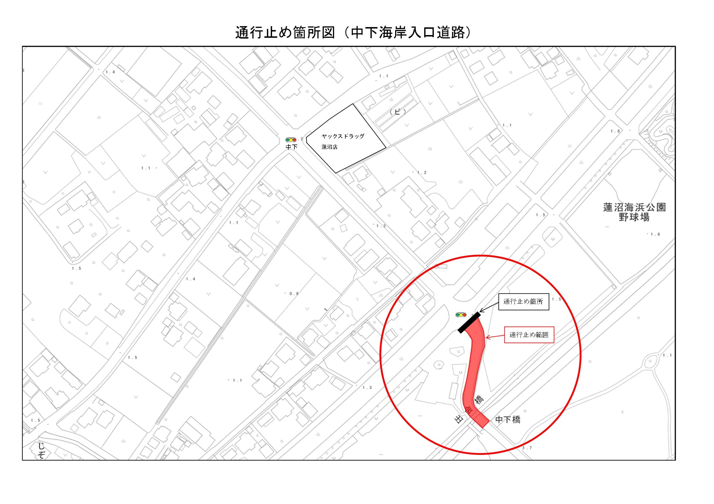 通行止め箇所図(中下海岸入口道路)