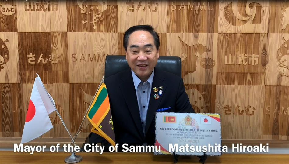 市長からのメッセージ動画