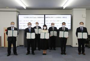 NTT 協定_2