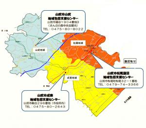 山武市 地図